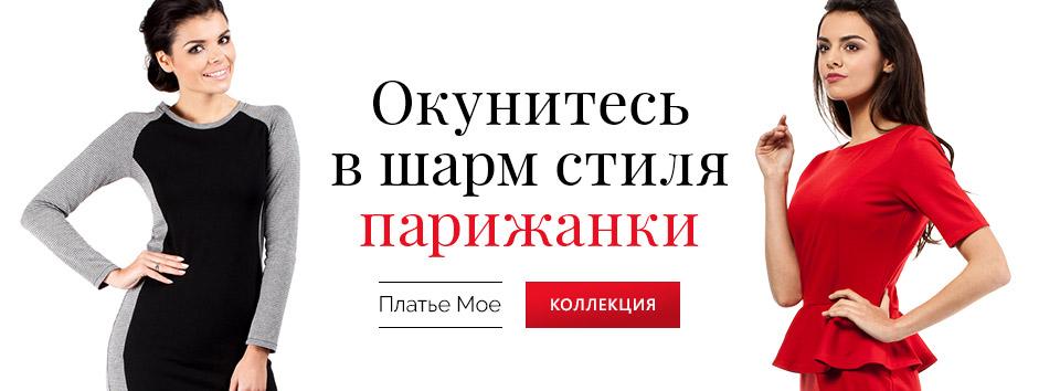 Šaty Moe
