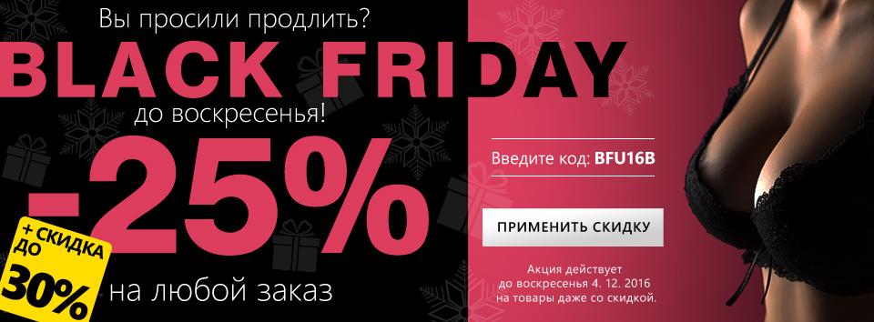 Black Friday 25 %.