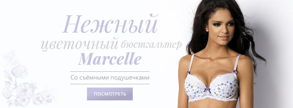 Podprsenka Marcelle