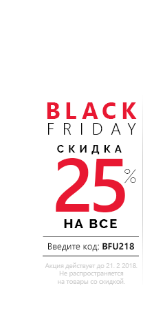 Black Friday 25 %!