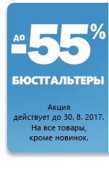 Podprsenky až -60 %