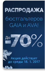 Sleva až 70 %
