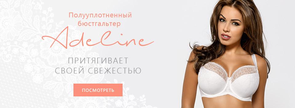 Podprsenka Adeline