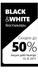 Black & White -50 %.