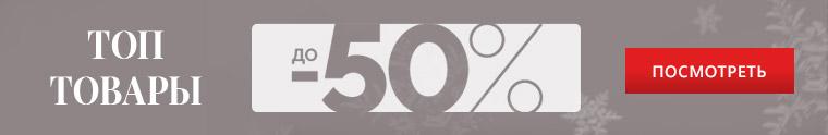 TOP -50  %.